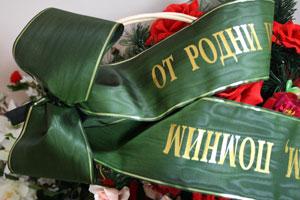 Магазин ритуальных венков из живых и искусственных цветов от производителя